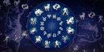Астрологические предсказания на 2017 год